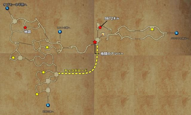 ゴルモア大森林マップ