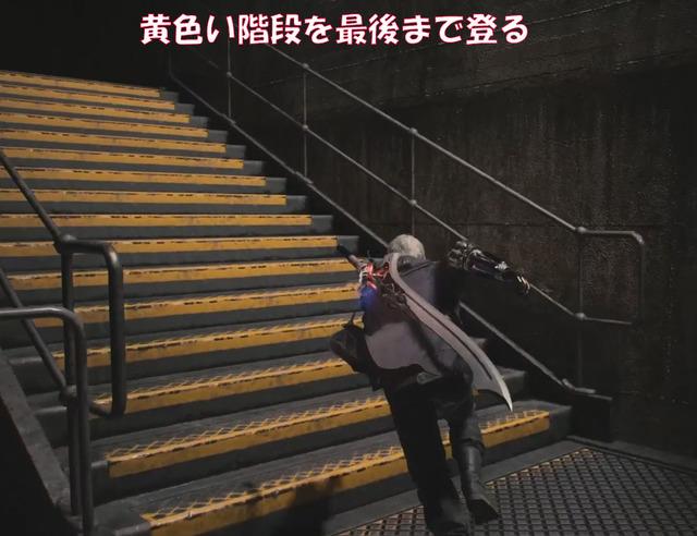 M7-G9-黄色い階段を登る