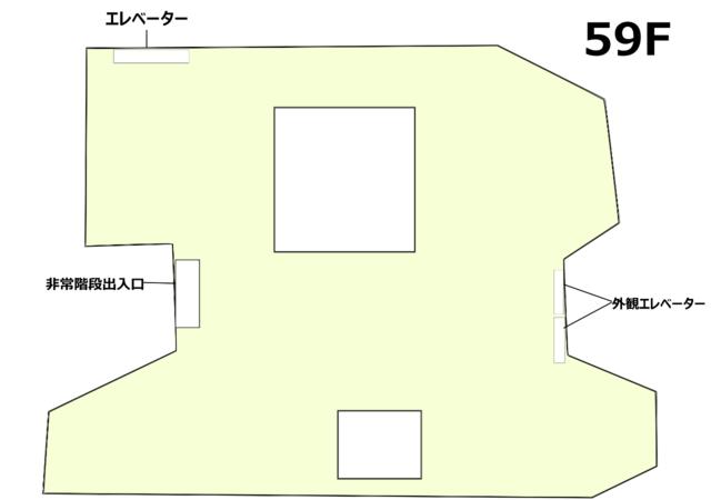新羅ビル59F