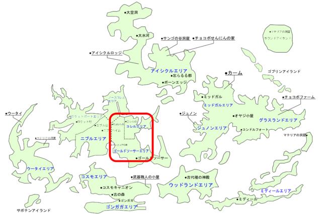 FF7 ワールドマップコレル