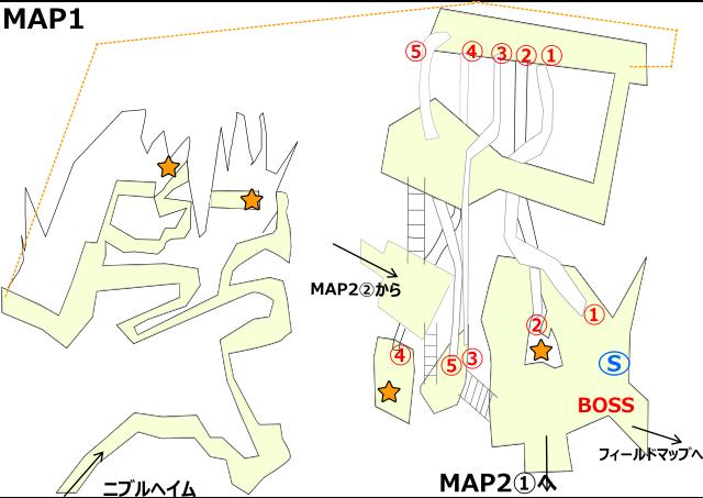 山 マップ ニブル