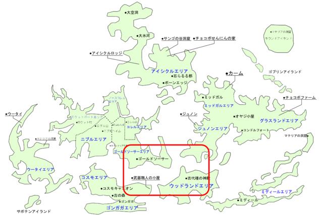 FF7 ワールドマップ古代種