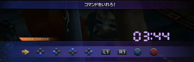 FF10(1-5)