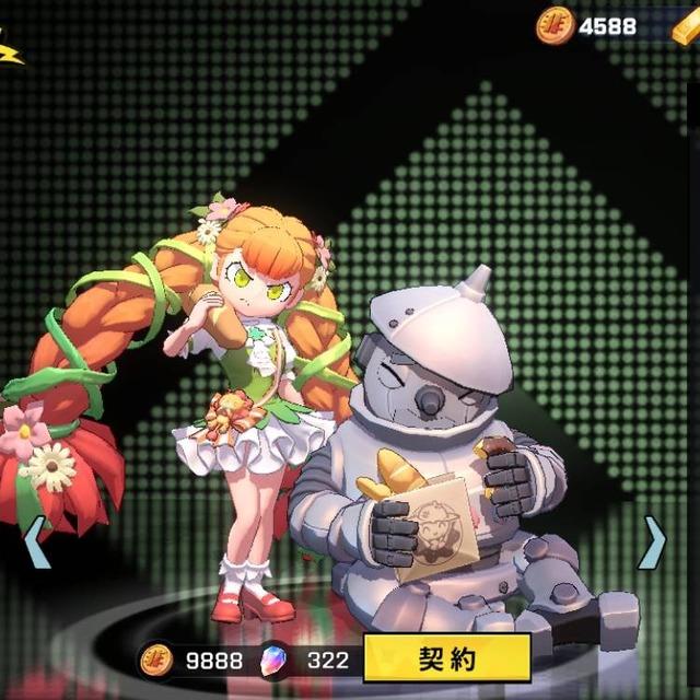 エビセン&カニ子_オズの魔法使い
