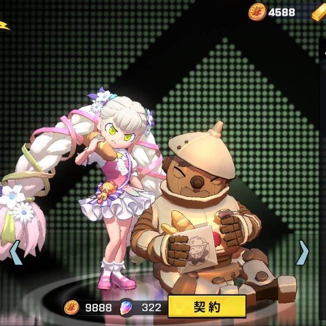 エビセン&カニ子_オズの魔法使い_染色1