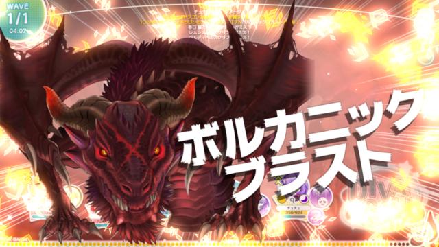 ドラゴン 00.21