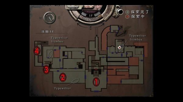 クリス編 洋館MAP1