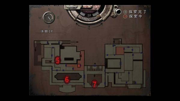 クリス編洋館MAP2