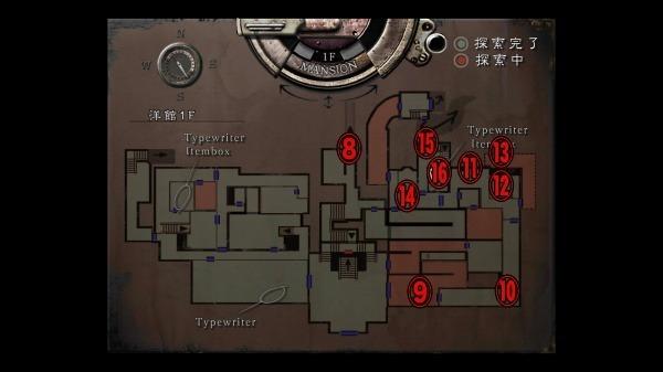 クリス編 洋館MAP3