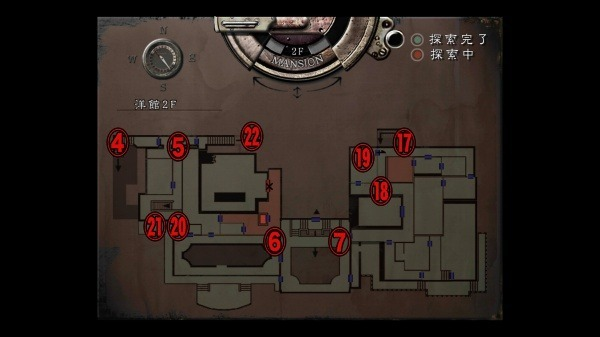 クリス編 洋館MAP4