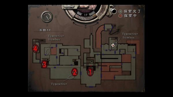 クリス編 洋館MAP5