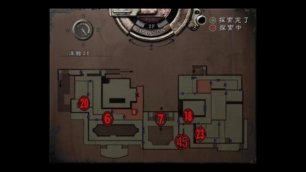 クリス編 洋館MAP6