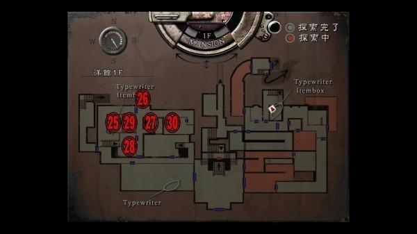 クリス編 洋館MAP7