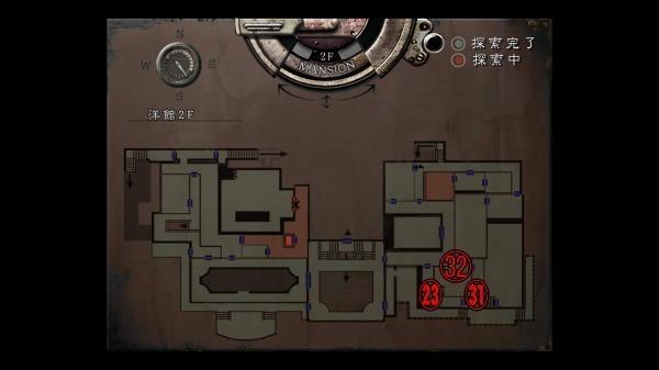 クリス編 洋館MAP8