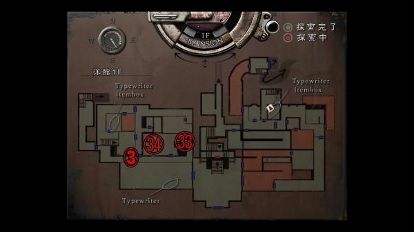 クリス編 洋館MAP9