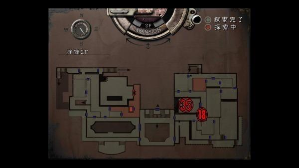 クリス編 洋館MAP10