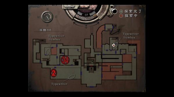 クリス編 洋館MAp11