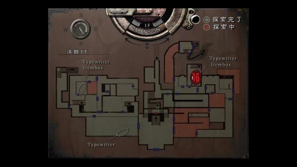 クリス編 洋館MAP13