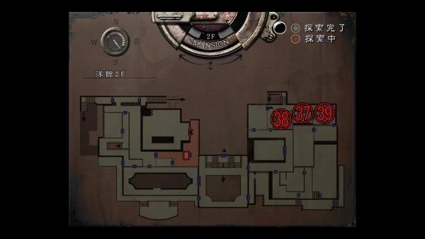 クリス編 洋館MAP14
