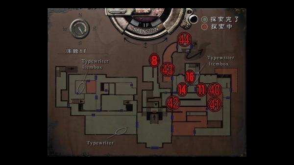 クリス編 洋館MAP15