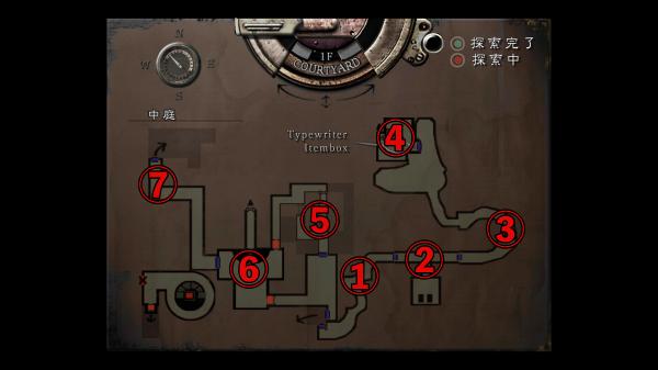 クリス編 中庭MAP