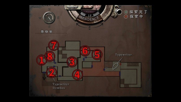 クリス編 寄宿舎MAP1
