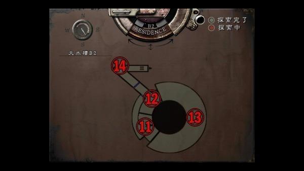 クリス編 寄宿舎MAP3