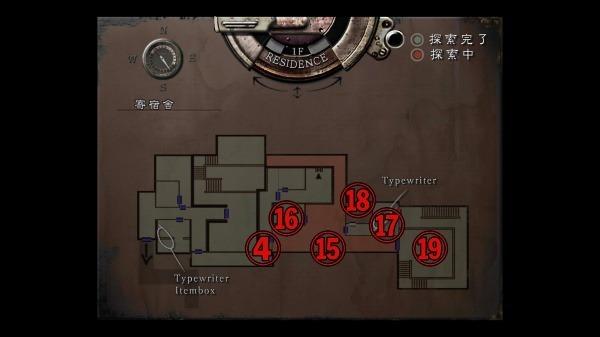クリス編 寄宿舎MAP4