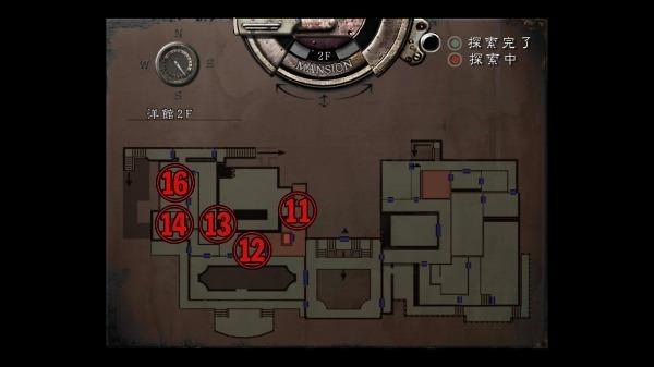 クリス編 洋館2回目MAP3