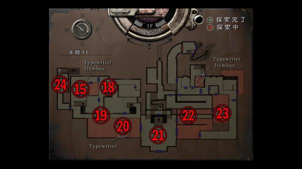 クリス編 洋館2回目MAP4