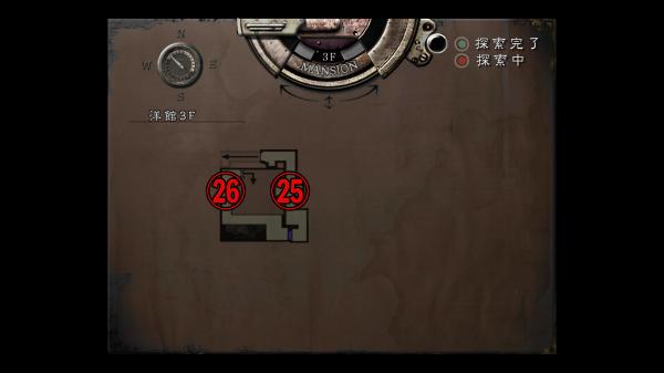 クリス編 洋館2回目MAP6