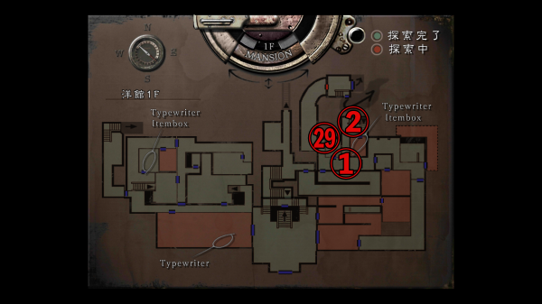 クリス編 洋館2回目MAp7