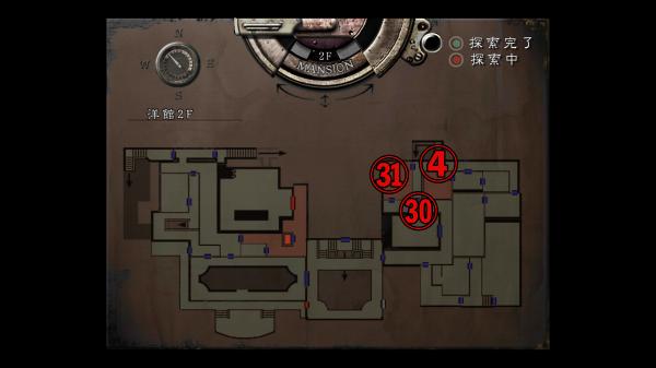 クリス編 洋館2回目MAP8