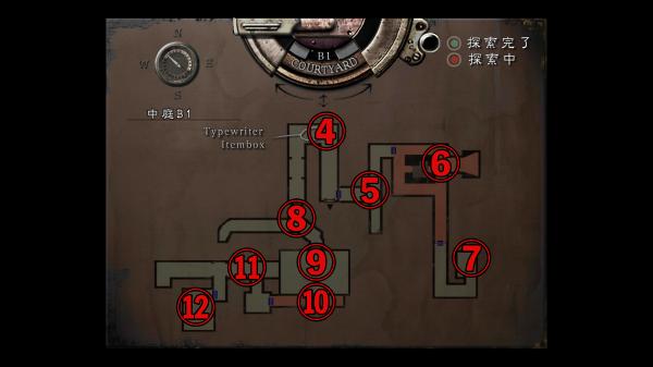 クリス編 中庭地下MAP2