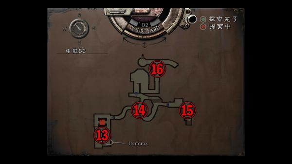 クリス編 中庭地下MAP4