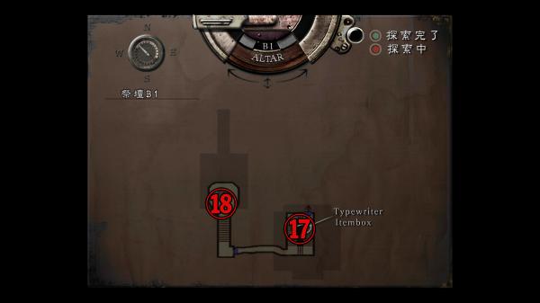 クリス編 中庭地下MAP5