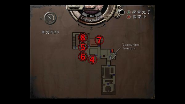クリス編 研究所MAP2