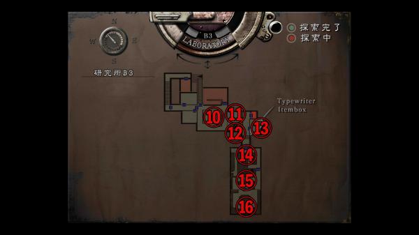 クリス編 研究所MAP4