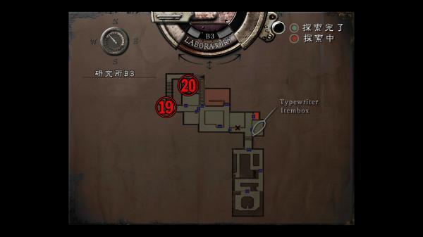 クリス編 研究所MAP6