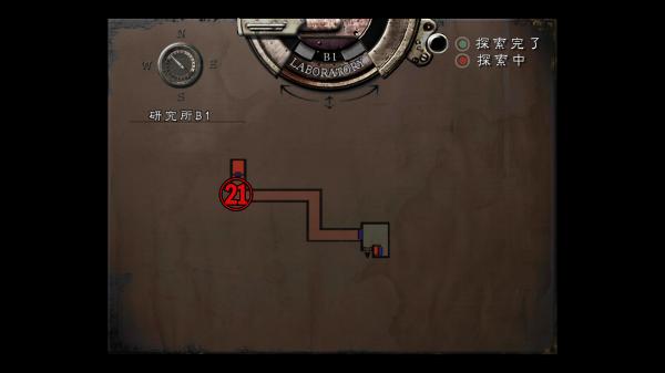 クリス編 研究所MAP7