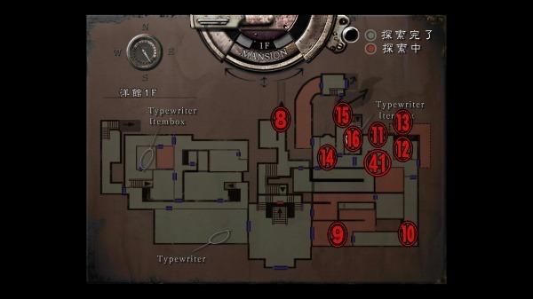 ジル編 洋館MAP3