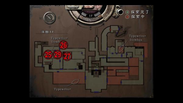 ジル編 洋館MAP4