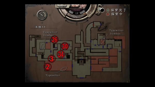 ジル編 洋館MAP5