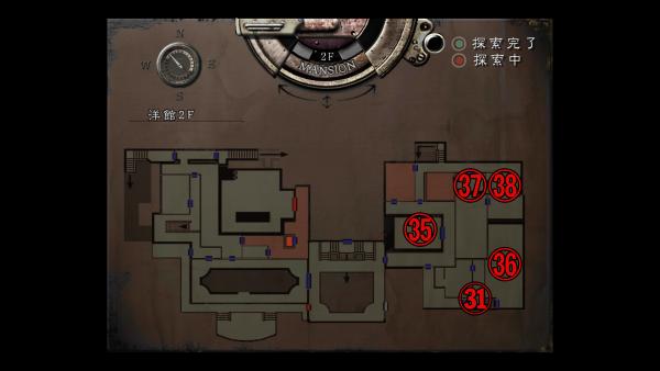 ジル編 洋館MAP6