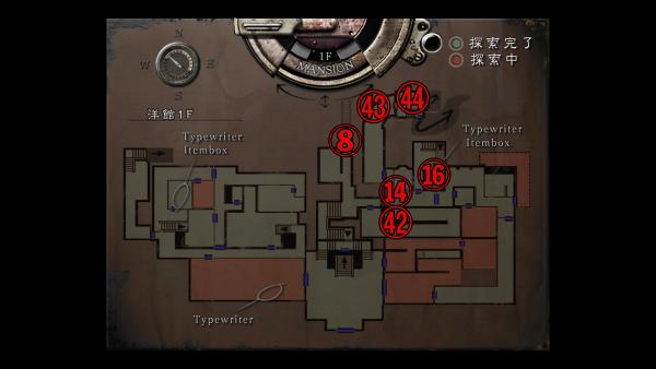 ジル編 洋館MAP7