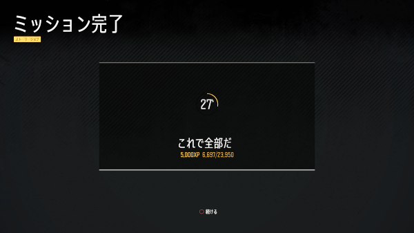 民兵DAYS GONE_20190512142315