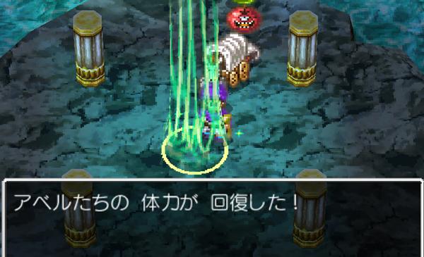 ドラクエ 5 攻略 レベル 上げ