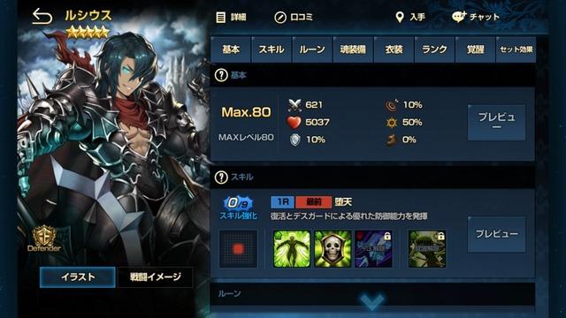 IMG_4317