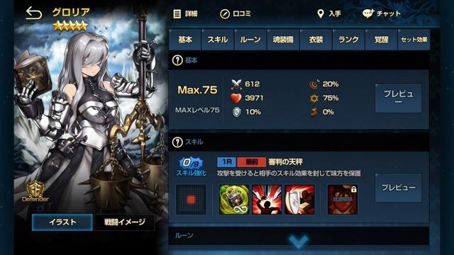 IMG_4327