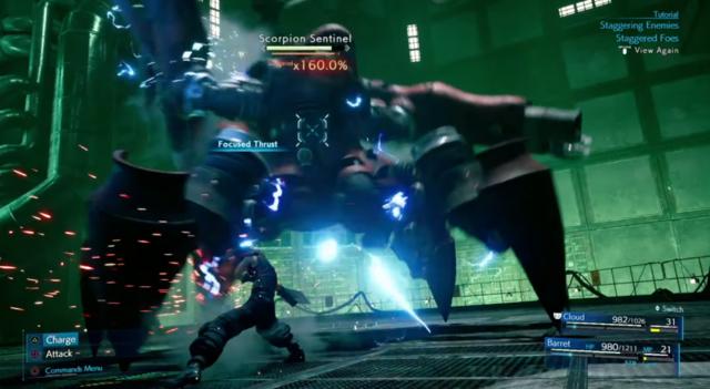 ガードスコーピオンは弱点のサンダーで攻撃しよう